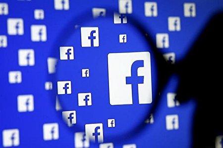 تبعیض علیه کارگران، فیس بوک را متهم کرد
