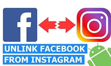 برای قطع اتصال حساب کاربری اینستاگرام از فیسبوک میبایست این اقدامات را انجام دهید