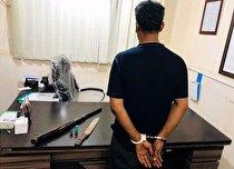 جومونگ آبادانی پس از ۱۹ بار آزادی از زندان در دام پلیس افتاد