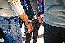 بازداشت دو سارق مسلح در بافت