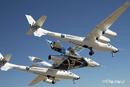 توقف آزمایش فضاپیمای ویرجین گلکتیک به دلیل خاموش شدن موتور در زمان پرواز+عکس