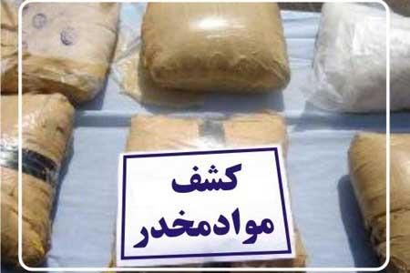 کشف یک تن و ۲۷۲ کیلو مواد افیونی در سیستان و بلوچستان