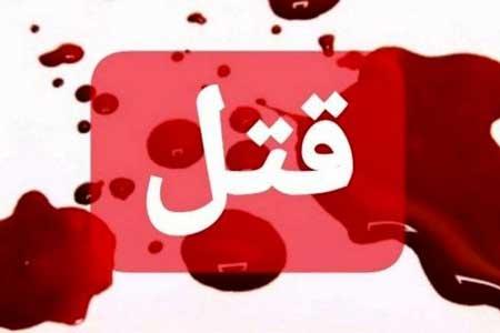 قتل زن مورد علاقه با سیم شارژر