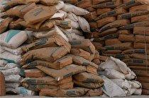 کارگاه تولید سموم کشاورزی تقلبی در مهاباد کشف شد