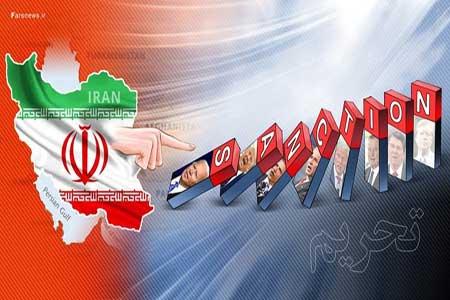 واکنش نماینده های کنگره به رفع تحریم گزینشی چند ایرانی